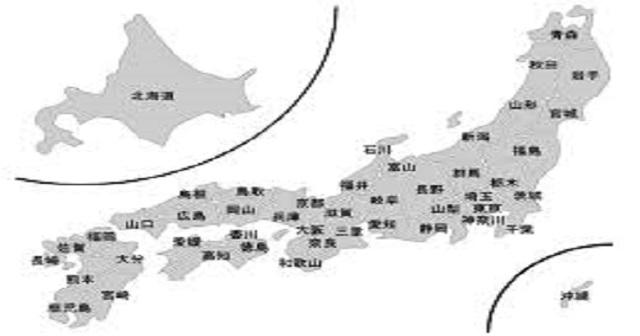 色々な物の都道府県ランキング第1位が面白い!!