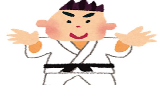 この世で一番強い格闘技は柔道で異議なしだよな?