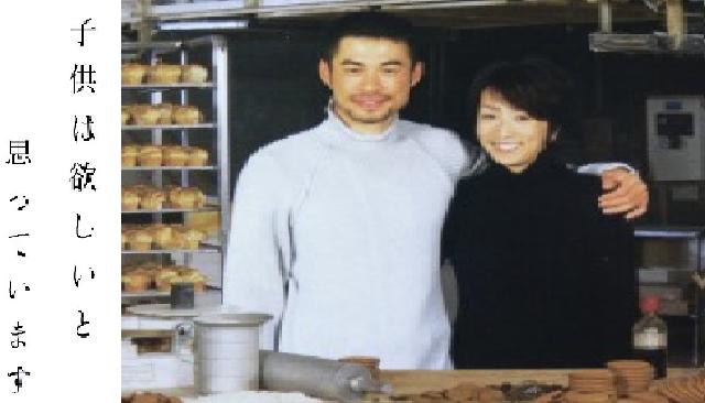 イチローと妻の福島弓子の間に子供が出来ない理由に感動!馴れ初めから支え合う現在までまとめ
