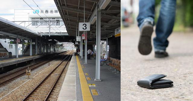【いたちごっこ?w】駅のホームで900円下さい!と言ってる男がいた。男「財布を落として帰れない」→困ってる男に1000円札を渡した結果…【いい話】