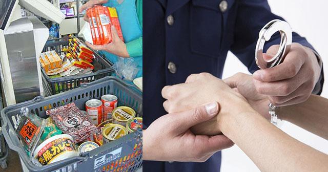 【泥ママ】スーパーでバイト中、買い物カゴ満杯の清算なのに、レジに表示された金額は300円程度という客が…その後も特定の客とバイトの時に起きていると気付き、他のバイトと協力して確保してみると…