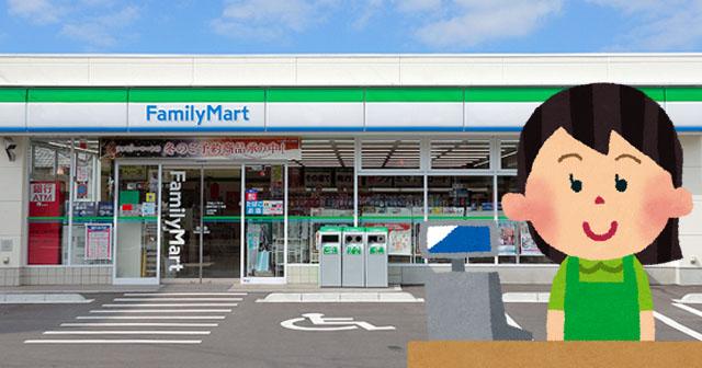【画像あり】ファミマの女性店員に「最近来なくなりましたね」と言われたので、「浮気してました」って言ったら…