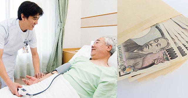 【モヤモヤ】突然の病気で手術することになった友人に借金を申し込まれた。俺「返すのは100年後でもいいから」と言ったものの…→数年後