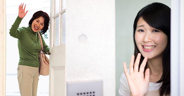 【嫁vs姑】実父を病院に連れて行こうと玄関開けたらトメが居た。トメ「姑が来てるのに出かけるの?」→放置して出かけて帰ってきたら、まだ玄関にトメが…知らんぷりした結果