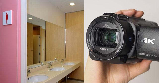【警察も絶句】札幌のスーパーの女子トイレで起きた、とある闇事件が怖すぎるんだがwww