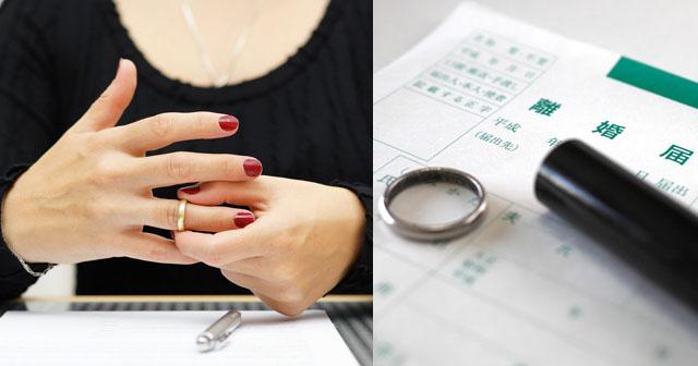 【うんざり】気に食わないことがあるとすぐに「離婚したい」と言う嫁。無視したら記入された離婚届を押し付けてくるように…失望したので、すぐに出してやったw