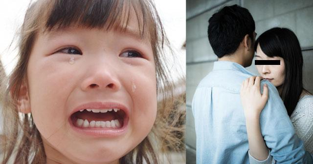 【クズ】お母さんの浮気が原因で離婚騒動になったが、当時10歳だった私が離婚に大反対して大泣きし、大変なゴネっぷりを披露したため離婚回避になった。私「全員一緒じゃないと絶対に嫌!それがだめなら死んでやる!」