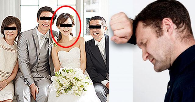 【修羅場】結婚式で新郎の上司が爆弾スピーチをした。上司の娘が新婦の兄に○的暴行を受け○されたらしい。新婦一家の非常識過ぎる言動が明らかになった…