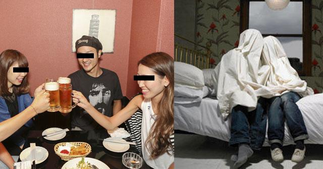 【性悪女】彼の友達との飲み会で、彼にわざとらしくボディタッチするC子にモヤモヤ。その後彼の実家で彼とC子を部屋に2人きりにしたら、とんでもないことが起こってしまった…!