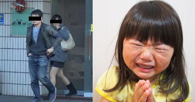 【許せない】子供のために働くからと、実家に子供を預けていた妻。子供「ママー行かないで~!待ってー!」→実は浮気でした。俺「子供預けてホテル行ってるくせに母親面すんな!」