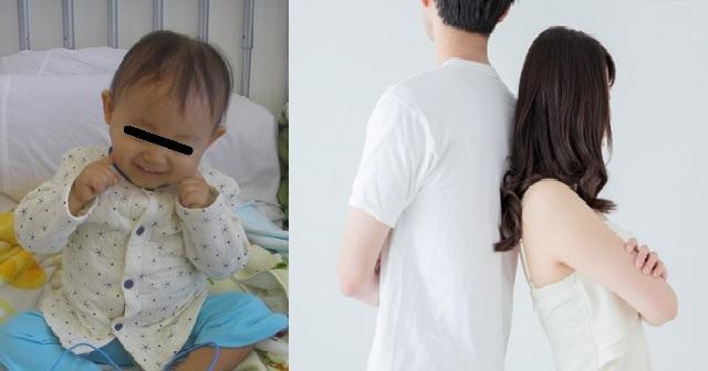 【衝撃!】息子が小児ガン・・・夫は『ふざけんなよ!』と離婚届叩きつけて出てった!→20年後の私は!??