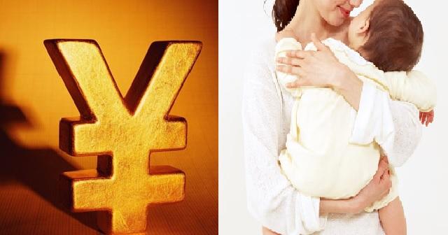 【呆然】食費+赤ん坊の日用品費で月に6~7万使ったら、夫に「どんだけ使うつもり?」って怒られた