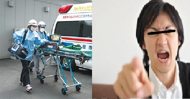 【修羅場!】夫は近付く救急車の音に…救急隊員を巻き込んで大変なことに!DV夫の恐るべき行動!