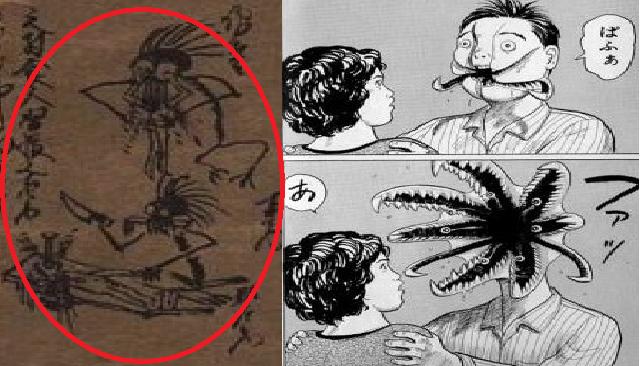 【ロ兄】【喰〇】俺の先祖が化け物っぽい…。昨日仏壇を掃除していたら巻物が出てきて、明らかに人を〇っているっぽい絵が写っている。。。誰か助けてくれ…。