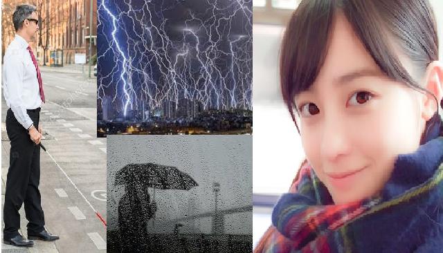 【感動!!】豪雨と雷が轟く恐怖の中、視覚障がいの人を家までおぶって助けると… ⇒ 色白で目が大きくて清楚な女の子と知り合ったんだが。