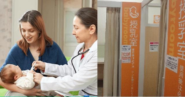 【衝撃!】病院でベビールームに入ろうとしたら鍵がかかってた。看護婦さん「あれー、おかしいなあ」 → 開けたら中には、まさか・・・私(絶句) → 信じられない。。。
