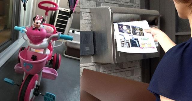 【泥ママ】娘の三輪車が盗まれたので警察に被害届を提出し、徹底的に戦うことに!次の日、Aママが盗むところを目撃したという情報が入ったので、パソコンで「全て分かっているぞ」と書いた紙をAママ家のポストに投函したら、面白いことになったw