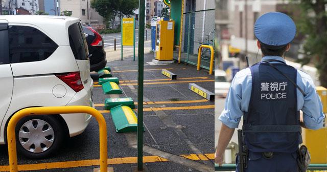 【仕返し】知らない車が無断で俺の駐車場にとまってたので、出られなくしてやった結果…→警察のお世話になりましたwww