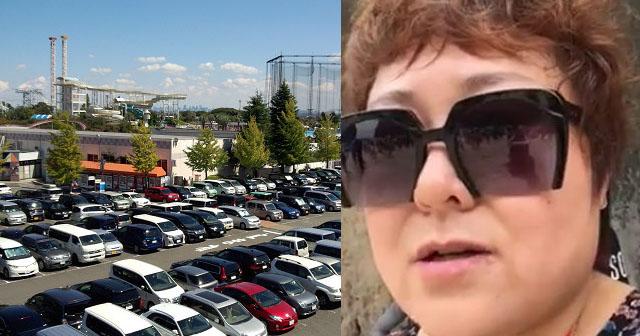 【俺vsババア】混雑している駐車場で、買い物を終えて連れを待っていたら、知らないババアが車の窓をいきなりバンバン叩いてきた。ババア「買い物終わったならどきなさいよ!」俺「は?wツレまってんすけどw」