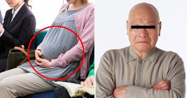 【スカッと!】優先席に座っていた妊婦さんに、途中から乗ってきたおばさんが絡みだした。「ここは年寄りのための席なんだから座るんじゃないよ!さあ立って!」→すると隣に座っていたおじいさんが、おばさんをデカイ声で一括した!