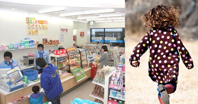 【論破!】コンビニ内で走り回る子供を放置するクソ親。子供は商品を崩し、ついには妊婦さんにぶつかった!その時、来店した中学生が驚きの行動に…!→中学生「あなたはどういう躾をなさってるんですか?」