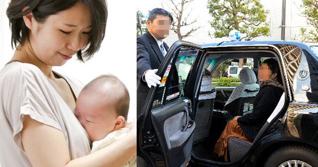 【鬼トメ】産後すぐに車で二時間強の嫁実家へタクシーで行く予定なんだが、俺親が「タクシーなんてとんでもない、嫁に運転させろ!」って言ってくる。これって嫁いびりか?正気の沙汰じゃないよな?