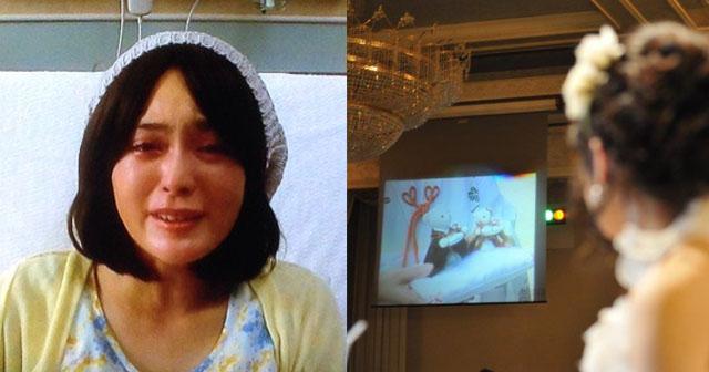 【思わず涙】母が遺したビデオレターの中に「娘が結婚したら一緒に見て」というものがあった。結婚式でそのビデオが流れる事になり…亡き母「今でもずっと愛してます」