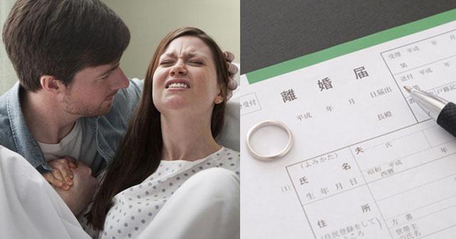 【壮絶!】分娩室で姉の出産に立ち会った姉旦那が、痛みで豹変した姉にショックを受けたらしく、離婚したいと言い出した…