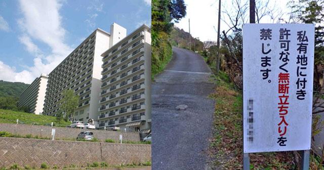 【武勇伝】建てたマンションの一室を破格で譲り受けるという約束で業者に土地を売ったが、業者は祖父を騙し、譲り受けるはずの部屋も売ってしまった。そこで祖父は、DQN返しともいえる行動に出た。