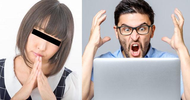 【サレ夫】嫁がウワキしてる証拠を見つけた。知らないスマホで連絡を取り合い、会ってるらしい。→嫁のブログ「彼氏が出来た。本気になっちゃった♪体の相性も抜群!」俺「 」→本命の彼氏の他に、サブの彼氏までw→不貞を認めさせて、慰謝料取ってやる…!!!