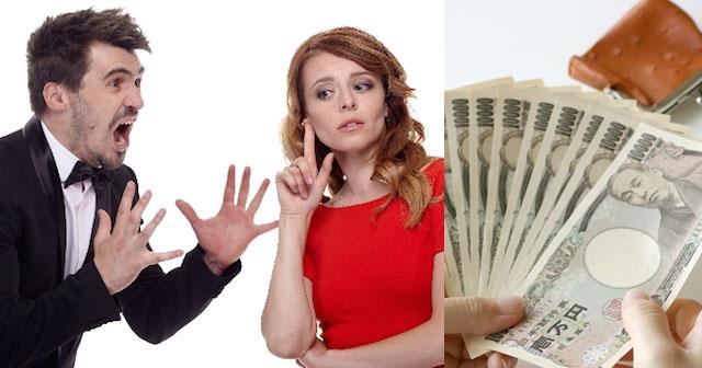 【シタ妻の悩み】イ昔金まみれになった既彼に、お金を貸してと頼まれた。→彼「会社、家族にバレて家庭崩壊する!」私「私からイ昔金してまで家族を守るの?バレて崩壊しちゃえばいいのにw」→結果…