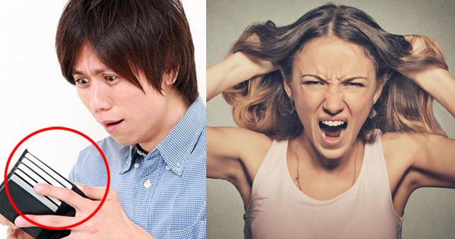 【サレ夫vs嫁】嫁に拒否されレスなのに、財布に避○具が入ってた…おまけに産婦人科の領収書。→嫁「見るなよ!女には女の事情があるんだよ!」 嫁がクロなら尻の敷物状態の俺も、形勢逆転できるかも!→衝撃の展開が待っていた…