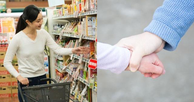 【万引きGメン!?】スーパーで見知らぬおばさんに腕を掴まれ「万引き犯」として事務所に連れて行かれたが、警察に連行されたのは、おばさんの方だった。