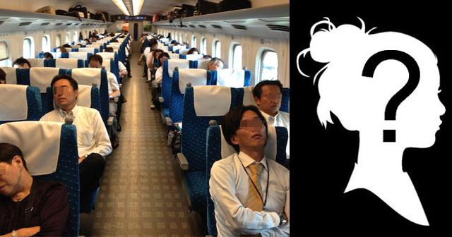 【遭遇!】新幹線で眠りこけていたら、隣の乗客に肩をトントンと叩かれて起こされた。なんとその乗客の正体は…!!!→私「応援してますっ!」???「おっ…応援はしないでください…」
