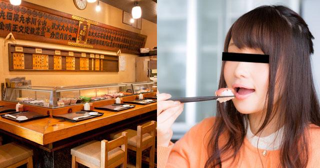 【賛否両論】彼「今日は寿司を奢ってやろう!」→大好物のネタを延々と食べ続けたら、彼がブチ切れて怒鳴りだし、会計もせずに一人で帰って行った。