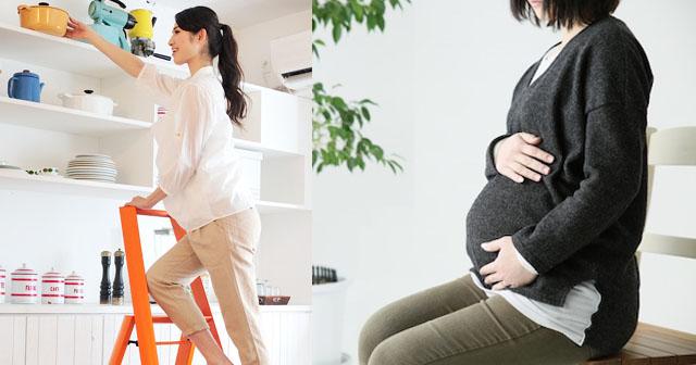 【コトメGJ!】妊娠3ヶ月でしんどい中義実家に行くと、雑用を言い付けられた。旦那にも無視され、一人で掃除しているとコトメがやって来た。そして私を見るなり…