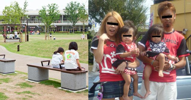 【恐怖】広くて遊具が充実した公園を見つけ、子供とベンチに座った。いい天気なのに誰もいないのを不思議に思っていたら、突然大家族のDQNがニヤニヤしながら群がってきた。