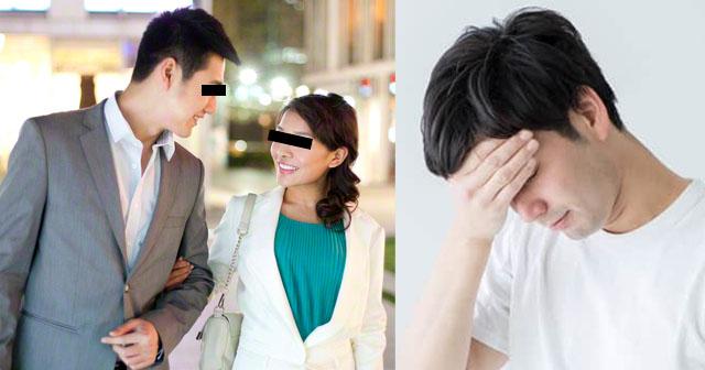 【葛藤】嫁が職場の同僚と、食事したり遊びに行ったりしている。→予定表に「**さんとデート」と書かれていたので、車にGPSを仕掛け追跡すると…→嫁「今好きな男性が2人いて…」→1人で生きていける目処はついたので、リコンか別居しようと思う。
