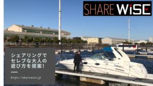 banner_marin